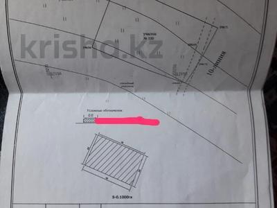 Участок 10 соток, Мкр Заречный 10 за 4 млн 〒 в Щучинске