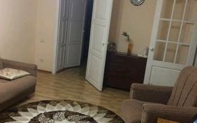 4-комнатная квартира, 78 м², 5/5 этаж, проспект Нурсултана Назарбаева за 18 млн 〒 в Талдыкоргане