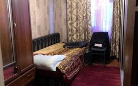 4-комнатный дом, 102 м², 6 сот., мкр 6-й градокомплекс, 6-й градокомплекс 37 — Таниртау за 25 млн 〒 в Алматы, Алатауский р-н