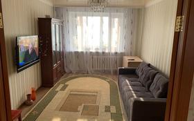3-комнатная квартира, 60.5 м², 5/5 этаж, Переулок Жумабека Ташенова 4/1 за 18.3 млн 〒 в Нур-Султане (Астана)