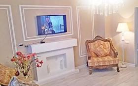 9-комнатный дом помесячно, 420 м², 8 сот., Нур-Султан (Астана) за 1.6 млн 〒