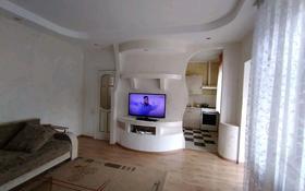 3-комнатный дом, 60 м², 6 сот., Карасай батыра за ~ 15 млн 〒 в Бесагаш (Дзержинское)