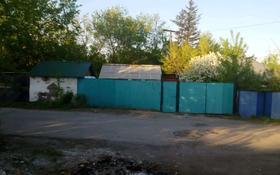 2-комнатный дом, 32 м², Трубный переулок 13 за 2 млн 〒 в Усть-Каменогорске