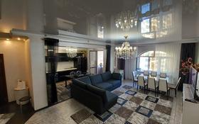 3-комнатная квартира, 118 м², 9/9 этаж, мкр Самал-2, Мендикулова 105 — Жолдасбекова за 95 млн 〒 в Алматы, Медеуский р-н