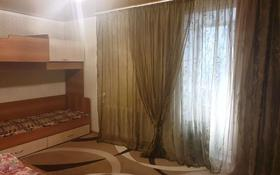 4-комнатная квартира, 78 м², 6/9 этаж, 15 мкр 36 — Студенческий Комсомольской за 14 млн 〒 в Рудном