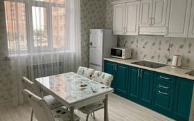 1-комнатная квартира, 42 м² посуточно, 17-й мкр 6 за 12 000 〒 в Актау, 17-й мкр