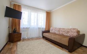 1-комнатная квартира, 33 м², 3/5 этаж посуточно, Интернациональная 29 — Жумабаева за 9 000 〒 в Петропавловске