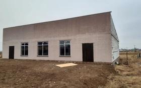Здание, площадью 600 м², ул Надежды 95/2 за 17 млн 〒 в Уральске