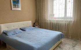 2-комнатная квартира, 60 м², Кудайбердиулы — Манаса за ~ 19 млн 〒 в Нур-Султане (Астана), Алматы р-н