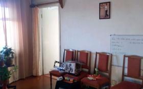 4-комнатная квартира, 60 м², 4/5 этаж, улица Казахстан 75 за 15 млн 〒 в Усть-Каменогорске