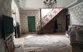 6-комнатный дом, 226.5 м², 7 сот., Алатауский р-н, мкр Байбесик за 45 млн 〒 в Алматы, Алатауский р-н