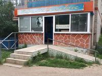 Магазин площадью 58 м²