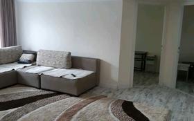 3-комнатная квартира, 60 м², 1/5 этаж, улица Крылова 106 за 16 млн 〒 в Усть-Каменогорске