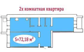 2-комнатная квартира, 73 м², 2/6 этаж, мкр. Батыс-2 201 — Мангилик ел за 9 млн 〒 в Актобе, мкр. Батыс-2