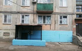 Магазин площадью 50 м², Бокейханова 9 — Сейфуллина за 70 000 〒 в Балхаше