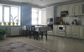 2-комнатная квартира, 94.9 м², 7/9 этаж, 12-й мкр — Маншук Маметовой за 19 млн 〒 в Актобе