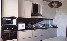 2-комнатная квартира, 66 м², 9/10 этаж, проспект Шакарима 60 за 19 млн 〒 в Семее