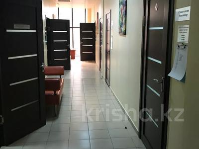 Офис площадью 1120 м², Снегина — Достык (Ленина) за 540 млн 〒 в Алматы, Медеуский р-н