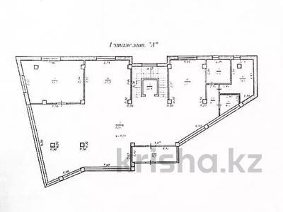 Офис площадью 1120 м², Снегина — Достык (Ленина) за 540 млн 〒 в Алматы, Медеуский р-н — фото 4
