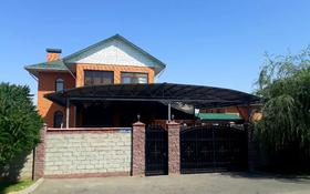 5-комнатный дом, 420 м², 13 сот., Мкр Алтын Ауыл 62 за 95 млн 〒 в Каскелене