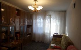 3-комнатная квартира, 62 м², 4/5 этаж, Мкр Жансая за 11.5 млн 〒 в Таразе