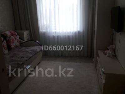 2-комнатная квартира, 54.6 м², 4/5 этаж, 8 мкр 16 за 14 млн 〒 в Костанае — фото 15