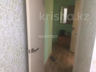 3-комнатная квартира, 65.7 м², улица Чайковского 34 за 23 млн 〒 в Алматы, Жетысуский р-н — фото 10