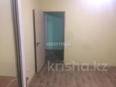 3-комнатная квартира, 65.7 м², улица Чайковского 34 за 23 млн 〒 в Алматы, Жетысуский р-н — фото 11