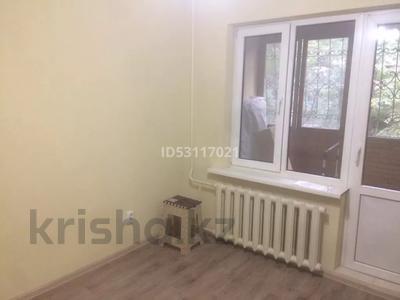 3-комнатная квартира, 65.7 м², улица Чайковского 34 за 23 млн 〒 в Алматы, Жетысуский р-н — фото 13
