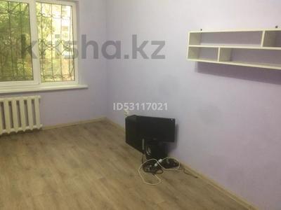 3-комнатная квартира, 65.7 м², улица Чайковского 34 за 23 млн 〒 в Алматы, Жетысуский р-н — фото 14