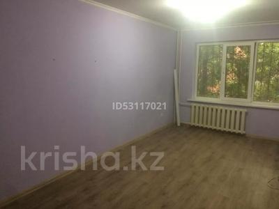 3-комнатная квартира, 65.7 м², улица Чайковского 34 за 23 млн 〒 в Алматы, Жетысуский р-н — фото 15