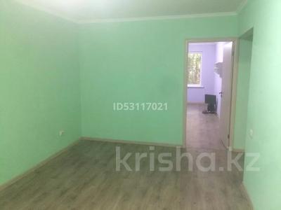 3-комнатная квартира, 65.7 м², улица Чайковского 34 за 23 млн 〒 в Алматы, Жетысуский р-н — фото 17
