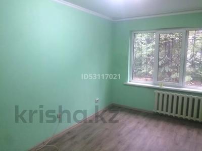 3-комнатная квартира, 65.7 м², улица Чайковского 34 за 23 млн 〒 в Алматы, Жетысуский р-н — фото 18