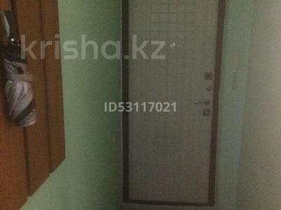 3-комнатная квартира, 65.7 м², улица Чайковского 34 за 23 млн 〒 в Алматы, Жетысуский р-н — фото 4