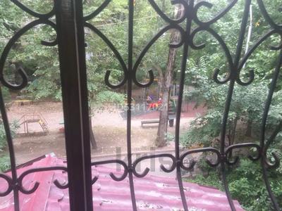 3-комнатная квартира, 65.7 м², улица Чайковского 34 за 23 млн 〒 в Алматы, Жетысуский р-н — фото 6