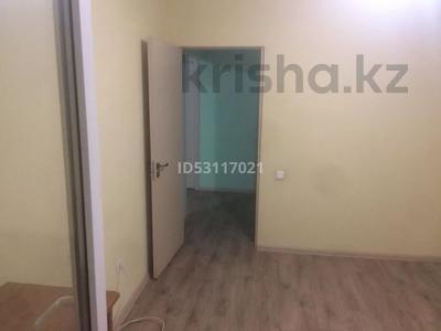 3-комнатная квартира, 65.7 м², улица Чайковского 34 за 23 млн 〒 в Алматы, Жетысуский р-н — фото 8