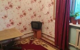 6-комнатный дом, 110 м², 3.5 сот., Алимжанова 64а — Толстой за 15 млн 〒 в Нур-Султане (Астана)