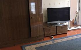 1-комнатный дом помесячно, 50 м², Толе би — Абдуллиных за 75 000 〒 в Алматы, Медеуский р-н