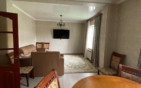4-комнатный дом, 125 м², 5 сот., мкр Таусамалы 29 за 65 млн 〒 в Алматы, Наурызбайский р-н