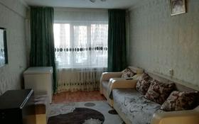 2-комнатная квартира, 45 м², 1/5 этаж, Беспалова 53 за 14.5 млн 〒 в Усть-Каменогорске