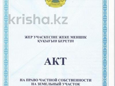 Участок 69 га, пгт Балыкши за 21 млн 〒 в Атырау, пгт Балыкши
