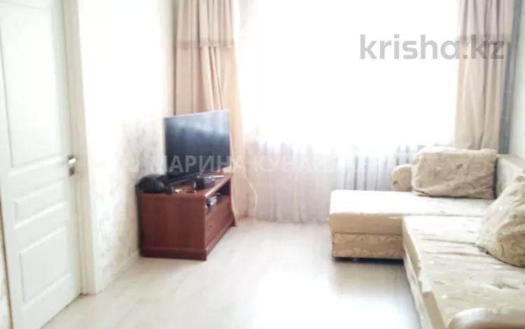 2-комнатная квартира, 41 м², 1/4 этаж, Валиханова — Курмангазы за 20 млн 〒 в Алматы, Медеуский р-н
