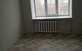 1-комнатная квартира, 14 м², 4/5 этаж, Шухова 42 за 3.3 млн 〒 в Петропавловске
