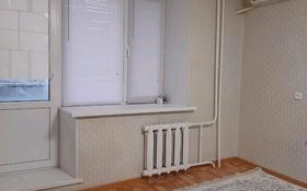 2-комнатная квартира, 48 м², 8/9 этаж, 11 микрорайон — Аз Наурыз за 10.5 млн 〒 в Актобе, мкр 11