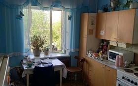 1-комнатная квартира, 37 м², 1/5 этаж, улица Асылбекова за 5.7 млн 〒 в Жезказгане