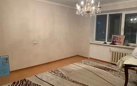 5-комнатная квартира, 92.5 м², 5/5 этаж, Сатпаева 32 за 30 млн 〒 в Атырау