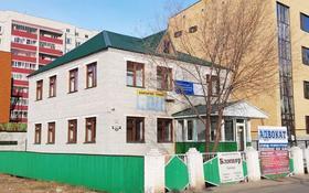 Офис площадью 300 м², мкр Женис 15 за 53 млн 〒 в Уральске, мкр Женис