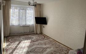 2-комнатная квартира, 47 м², 1/5 этаж, мкр 5 за 8.9 млн 〒 в Актобе, мкр 5
