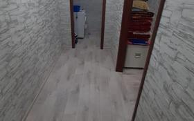 2-комнатная квартира, 57.7 м², 8/9 этаж, мкр Строитель за 12.6 млн 〒 в Уральске, мкр Строитель
