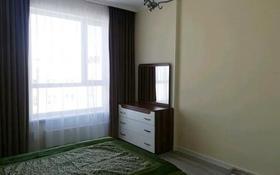 2-комнатная квартира, 46 м² помесячно, Сатпаева — Ауэзова за 130 000 〒 в Алматы, Бостандыкский р-н